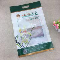 食品级材质5KG泰香米大米包装袋厂家、多层复合材料10斤装大米袋