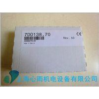 7DO138.70贝加莱数字量输出模块现货