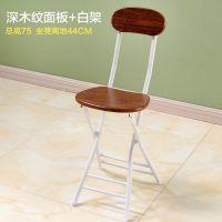 折叠椅子现代简约小凳子家用折叠椅便携折叠时尚靠背椅简易折叠凳