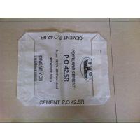 超声波焊接内衬袋和编织袋缝纫肥料饲料编织袋