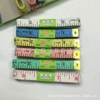 供应金鱼牌1.5米缝纫尺 60英寸布尺 软尺 1.5M量衣裁缝皮尺 1盒价