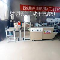 济南豆腐皮机生产视频 财顺顺豆腐皮机工作流程