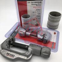 兴大业卡压不锈钢水管 dn32不锈钢热水管卡压连接