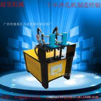 耐景机械液压不锈钢冲孔机设备无锡不锈钢冲孔机全自动自动打孔机