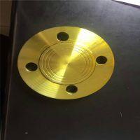 电标法兰 碳钢GD86-0516 对焊凸凹面法兰盖 正盛厂家