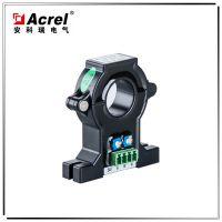 ACREL安科瑞霍尔传感器AHKC-EKA 交直流通用