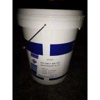 福斯溶剂型防锈剂DW BIO,FUCHS ANTICORIT OHK 15,福斯防锈剂OHK 230