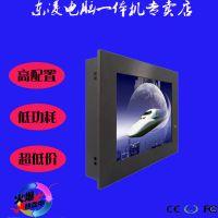 低功耗触摸屏12.1寸12寸工业一体机15寸工控电脑WIFI