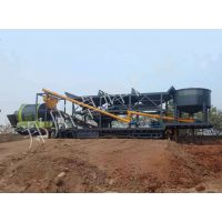 供应大型滚筒混凝土搅拌机 移动式车载搅拌站时产1.5立方