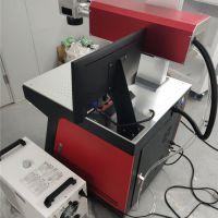 深圳紫外激光打标机/UV-05-LZ