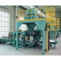 弘捷供应链板输送机-输送机生产厂家