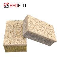 宜昌市宝润达外墙保温一体板生产基地A级防火岩棉真石漆一体板市场