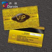 IC ID会员卡定制PVC会员卡定做酒店门禁卡制作厂家