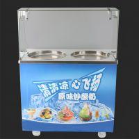 酸奶机买哪个品牌好_小型炒酸奶机、河南隆恒