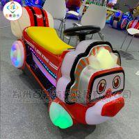 甘肃张掖广场电动玩具车,儿童电瓶碰碰车