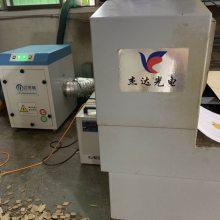 激光机排烟风机 激光切割雕刻除烟除味空气净化器
