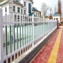 PVC护栏 电力变压器安全围栏 别墅草坪栅栏