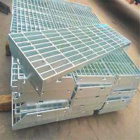 楼梯踏步板 镀锌建筑网格板 防滑齿形格栅