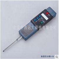 中西 电子数显百分表 型号:MY91-0-50mm库号:M339495