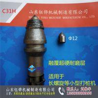 C31长螺旋齿旋挖齿装机用低价旋挖截齿厂家直销大量生产旋挖钻
