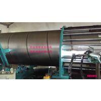 螺旋管生产厂家 佰炬达成套设备
