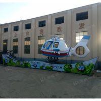 轨道大飞机 新型轨道旋转滑行类大飞车中小型创业好项目极速飞车热销