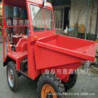 广州现货销售前卸翻斗车 混泥土专用小型翻斗车 建筑专用载货车