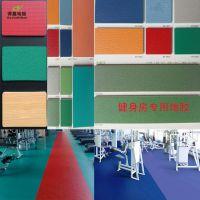 广东 室内 健身房地胶 运动地板 耐磨pvc 塑料地板 球场 厂家直销