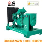 发电机制造工厂-120KW康明斯柴油发电机组销售价格