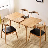 北欧餐桌折叠桌实木餐桌伸缩餐桌家用长方形餐桌椅子多功能小餐桌