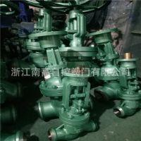 供应 DSJ41H-16C DN125 焊接式水封截止阀 法兰式水封截止阀