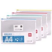 得力5526文件袋A4拉边袋拉链袋办公文具用品透明PVC带名片卡插袋