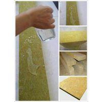 贴铝箔岩棉板招经销商 幕墙保温岩棉板PD32