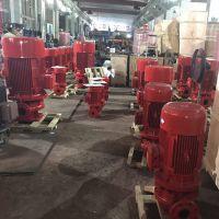 供应XBD10/10-L消防泵/消火栓给水泵/喷淋泵控制柜维修 XBD4/70-HY恒压切线泵