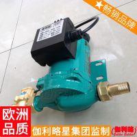 电热水器加压泵 屏蔽泵发热 管道泵循环泵静音 唐