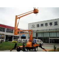 供应移动式液压升降平台 柴油电机双用自行走升降机
