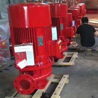 工厂消防泵管理质量XBD4.8/55-150L喷淋泵采购发货快/消防测试水泵流量