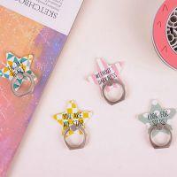 韩国文具批发 星星的你五角星形指环手机支架 SN1604-043