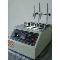 梅河口530×490×410 mm酒精橡皮摩擦试验机150W酒精橡皮耐磨试验机强烈推荐