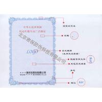 防伪标签 防伪包装 设计印刷