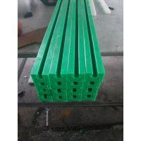 供应廊坊T型单排导轨 供应上海t型双排导轨 绿色耐磨机械导条