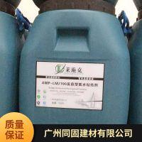 AMP-100二阶反应型防水涂料能延长桥面的使用寿命