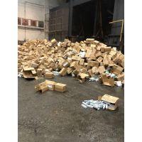 上海马陆环保日化品销毁公司,南翔下架化妆品集中销毁(嘉定)产品销毁中心