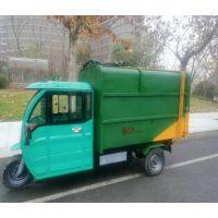 小型环卫垃圾车价格-济源环卫垃圾车价格-商重环保服务好