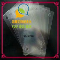 广东鑫晨OLED电光源绝缘材料,加工定制0.15 0.25 0.35PET透明绝缘片