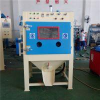 塑料喷砂机-塑料小零件毛边批量处理自动喷砂机