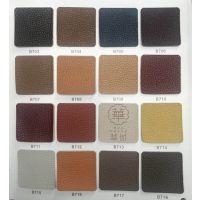 供应优质1.0MM环保超纤皮革,小荔枝纹沙发皮革