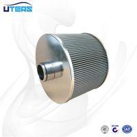 UTERS替代黎明电厂专用液压滤芯系列GX-630X10