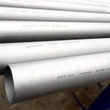 供应铁素体SUS401不锈钢 SUS401 不锈钢板热轧圆棒