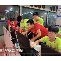 东莞工业产品设计培训班|工业产品设计学哪些内容?